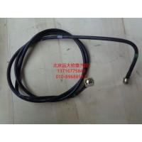 H2110110007A0供油管(粗滤器至发动机)