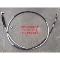 H1172060101A0换挡软轴总成