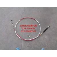 H1172050009A0选挡软轴总成