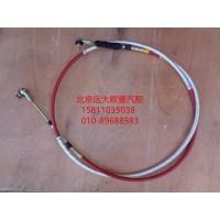 H1172050000A0选挡软轴总成