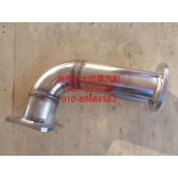 H1120070007A0排气管焊合