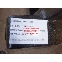 H0831010430A0保险杠车架安装支架(右)