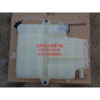 H0130410800A0副水箱本体