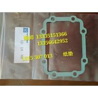 重汽ZF16S1650变速箱 纸垫