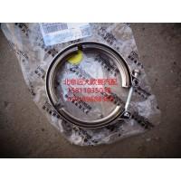 H0120190419A0排气管卡箍