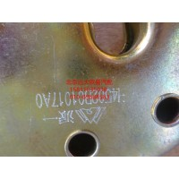 H4502B01017A0驾驶室后悬置液压锁GTL