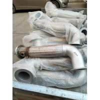 WG9725540781排气管总成 HOWO排气管软管