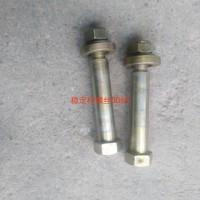 重汽金王子前稳定杆螺栓S-199100680069