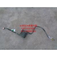 H435610201JA0制动钢管总成(空压机至软管)