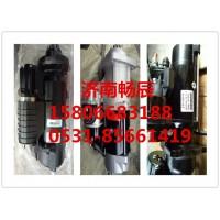 玉柴原厂起动机F50D1-3708010   济南畅博