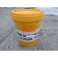 3693024福康专用发动机油(10W30CI-4(18L)