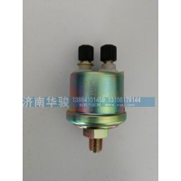 36A10E-10040 机油压力传感器(上柴)