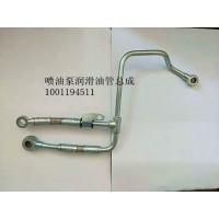潍柴H10喷油泵润滑油管   1001194511