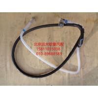 H4110110326A0回油管总成