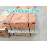 610800010180潍柴加机油管组件徐工柳工临工龙工厦工山推