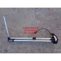 H0381030007A0燃油传感器