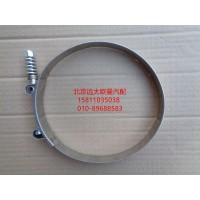 1425311939069T型弹簧强力卡箍(D140)