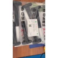橡胶护套组件202V25919-0005