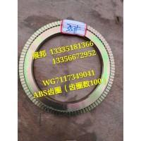 重汽曼桥MCY13  ABS齿圈(齿数100)