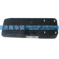 29AD-12021-C 板簧挡板