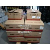 曼11机油滤芯-0122