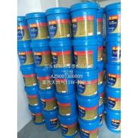 重汽天然气15W-40机油AZ9007300009