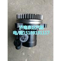 华菱汉马转向泵总成/助力泵总成3407A44RP-010
