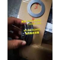 重汽HW25712X变速箱配件 推力轴承座圈(大)