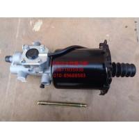 H4162040001A0离合分泵总成