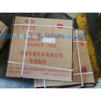 16A46D-01100-C 离合器压盘