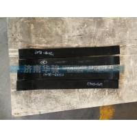 17A4D-06011 钢板弹簧