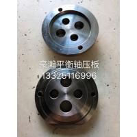 中国重汽豪瀚配件豪翰平衡轴总成平衡轴壳盖 原厂配套