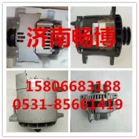玉柴发电机G3220-3701100A  济南畅博