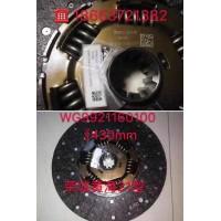 AZ9921161100/荣成黄海CH430-21离合器片
