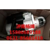 玉柴起动机JY60T1-3708100  济南畅博
