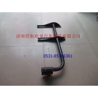 H4843021800A0挡泥板支架GTL-B右后