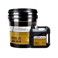 cI-4合成柴油发动机油