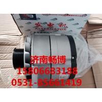玉柴发电机B9ES1-3701100  济南畅博