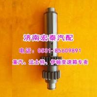 1701211-A7G 主箱副轴(中间轴)一汽伊顿解放变速箱