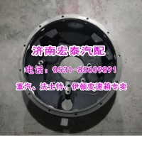 1601011-A1K 离合器壳一汽一顿变速箱前壳解放
