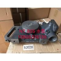 NT855水泵3022474