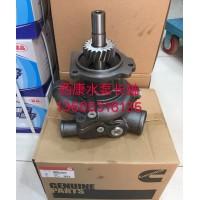 西康水泵长轴3073693