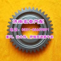 10JS160A-1701056 中间轴传动齿轮法士特小十档变速箱