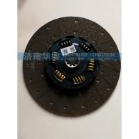 16A46D-01200 离合器从动盘总成(进口)