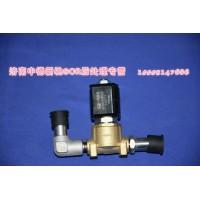 供应加热电磁阀3754010-57A/B