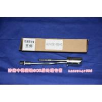 供应凯德斯尿素喷嘴(玉柴)MA820046