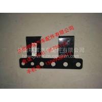 重汽豪沃轻卡配件支架(无翻转轴)