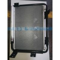 8105A-010 冷凝器总成-带干燥器