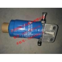 重汽豪沃轻卡配件燃油粗滤器