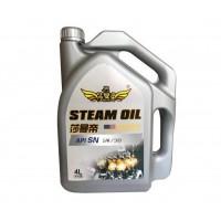 汽机油SN
